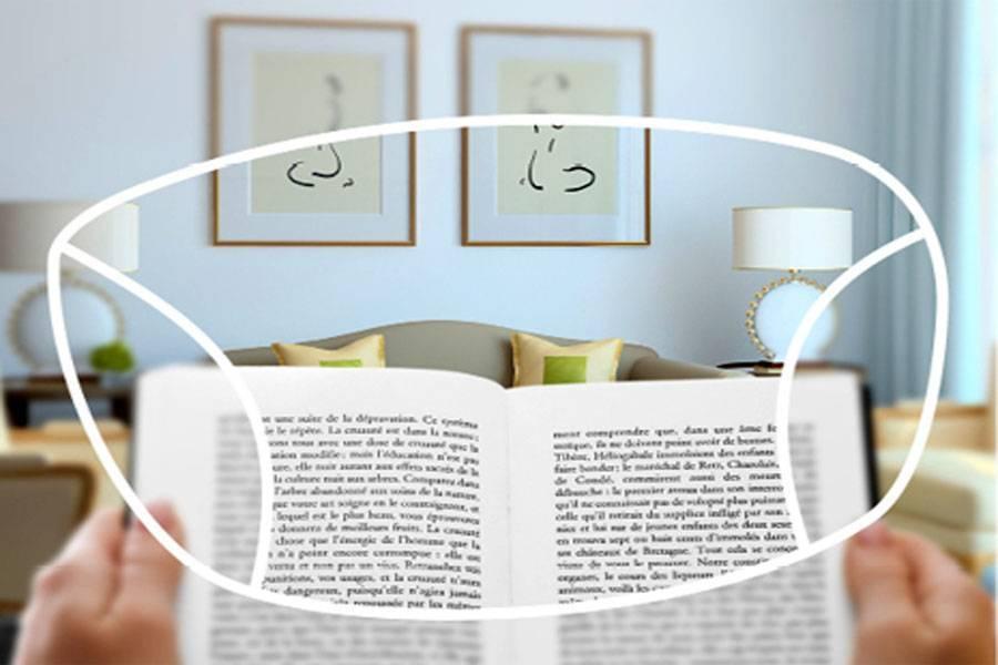 Multifokális (Progresszív) szemüveg lencse | Kertváros Optika