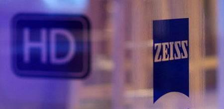 ZEISS Monofocal Individual